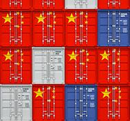 china export cargo